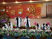 970607 畢業典禮T300:970607-2-012.JPG