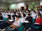 980107 971學院師生座談會:980107-63.JPG
