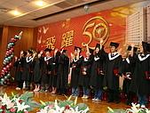 970607 畢業典禮W200:970607-1-092.JPG