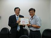 980720 頒發專任教師聘書:980720-18.JPG