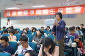 1031114 院師生座談會:DSC05266.JPG
