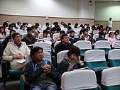 980107 971學院師生座談會:980107-19.JPG