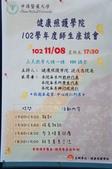 1021108 師生座談會:DSC02976.JPG