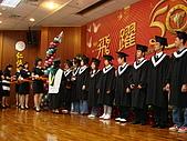 970607 畢業典禮W200:970607-1-095.JPG