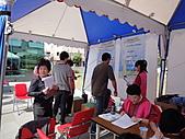 990410 運醫系中正公園健康促進活動:990410-18.JPG