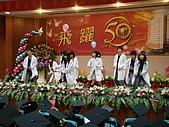 970607 畢業典禮T300:970607-2-015.JPG