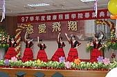 980606 畢業典禮:980606-1-017.JPG