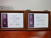 990316 頒發通過系所評鑑認可證書:9903-02.JPG