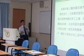 1040402 武漢大學來訪:DSC00564.JPG