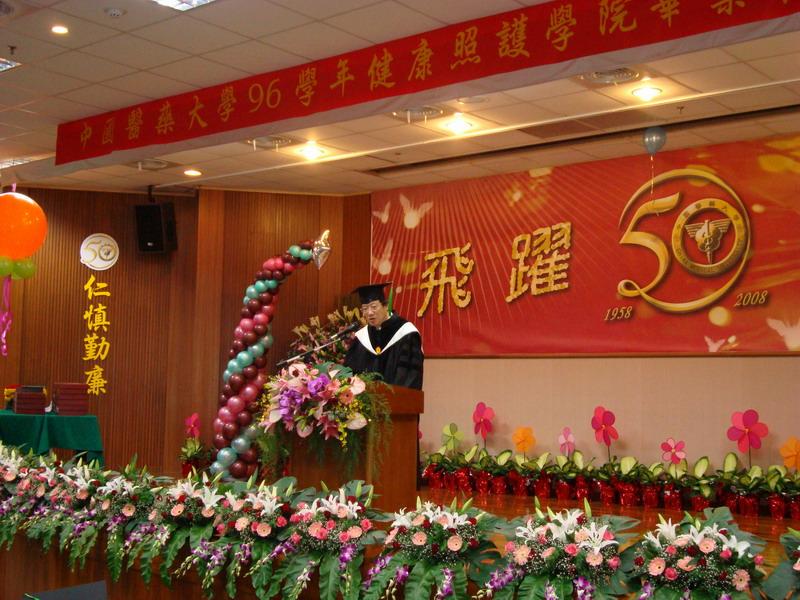 970607 畢業典禮W200:970607-1-055.JPG