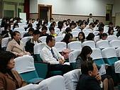 980107 971學院師生座談會:980107-20.JPG
