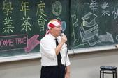 1050604 院級畢業祝福茶會:IMG_0139.JPG