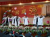 970607 畢業典禮T300:970607-2-016.JPG