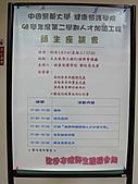 990505 98學院師生座談會:990505-001.JPG