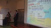 1061214 院師生座談會:DSC08115.JPG