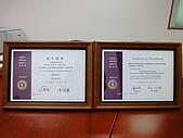 990316 頒發通過系所評鑑認可證書:9903-04.JPG
