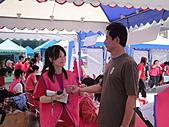 990410 運醫系中正公園健康促進活動:990410-20.JPG