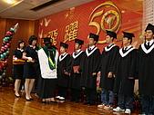 970607 畢業典禮W200:970607-1-097.JPG