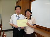 970722 頒發專任教師聘書:970722-06.JPG