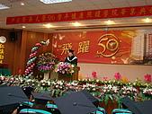 970607 畢業典禮W200:970607-1-057.JPG