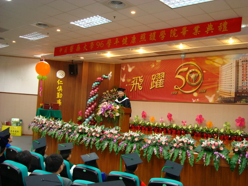 970607 畢業典禮W200:970607-1-059.JPG