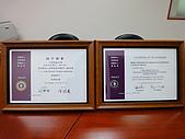 990316 頒發通過系所評鑑認可證書:9903-05.JPG