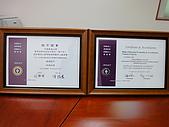 990316 頒發通過系所評鑑認可證書:9903-06.JPG