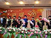 970607 畢業典禮W200:970607-1-136.JPG