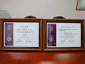 990316 頒發通過系所評鑑認可證書:9903-07.JPG