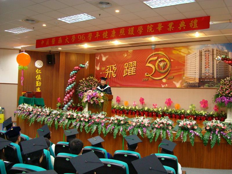 970607 畢業典禮W200:970607-1-061.JPG