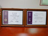 990316 頒發通過系所評鑑認可證書:9903-08.JPG