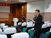 980107 971學院師生座談會:980107-24.JPG