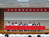 990505 98學院師生座談會:990505-007.JPG