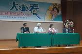 1070602長照與中醫養生研討會:DSC01644.JPG