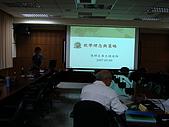 970509 院教學優良教師遴選公開演講:970509-002.JPG