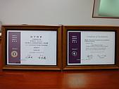 990316 頒發通過系所評鑑認可證書:9903-09.JPG