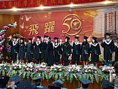 970607 畢業典禮T300:970607-2-066.JPG