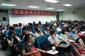 1011017 院師生座談會:DSC00643.JPG