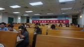 1061214 院師生座談會:DSC08120.JPG