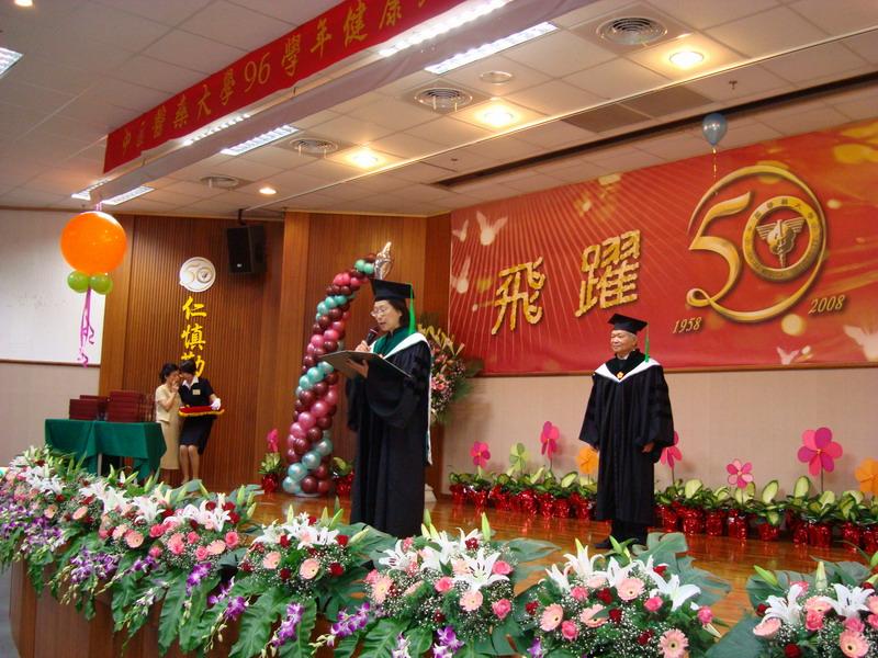 970607 畢業典禮W200:970607-1-063.JPG