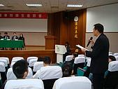 980107 971學院師生座談會:980107-25.JPG