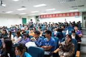 1011017 院師生座談會:DSC00648.JPG