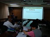 970509 院教學優良教師遴選公開演講:970509-004.JPG