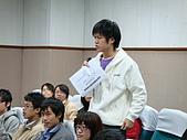 980107 971學院師生座談會:980107-79.JPG