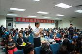 1011017 院師生座談會:DSC00650.JPG