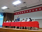 990505 98學院師生座談會:990505-010.JPG