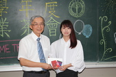 1050604 院級畢業祝福茶會:IMG_0117.JPG