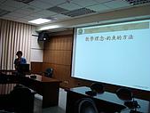 970509 院教學優良教師遴選公開演講:970509-005.JPG