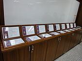 990316 頒發通過系所評鑑認可證書:9903-12.JPG