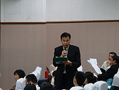 980107 971學院師生座談會:980107-27.JPG